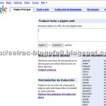 Google Traductor se renueva, Google Translator is renewed